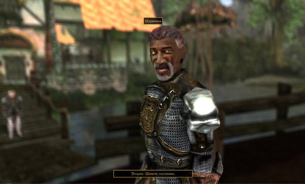 Для улучшения графики используй MGE - Morrowind Graphics Extender - утилиту