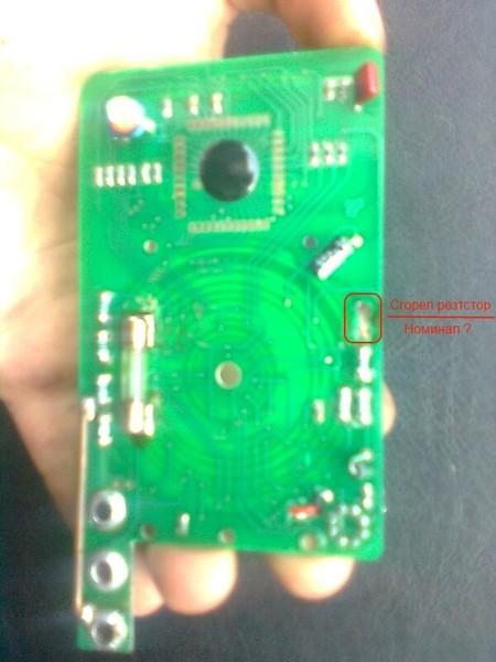 DT-830B Сгорел резистор Нужно