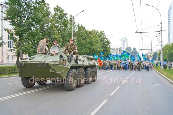 http://content.foto.mail.ru/mail/desantura-perm/9297/h-9326.jpg