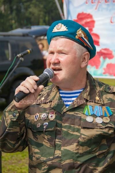 http://content.foto.mail.ru/mail/desantura-perm/9297/h-9447.jpg