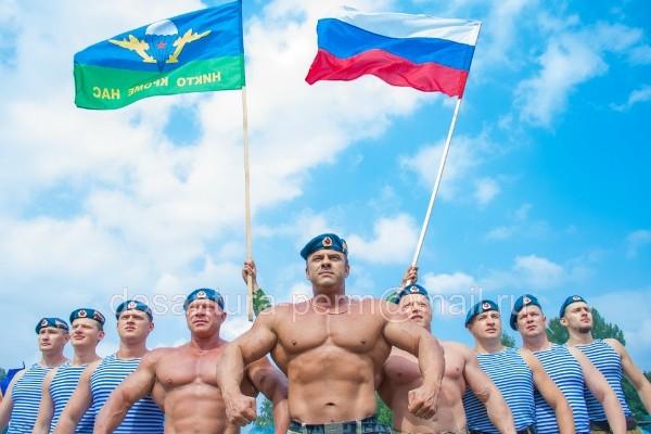 http://content.foto.mail.ru/mail/desantura-perm/9297/h-9473.jpg