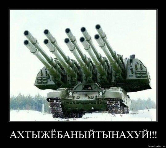 http://content.foto.mail.ru/mail/design-ryaz/_myphoto/i-727.jpg