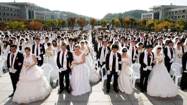Виды браков