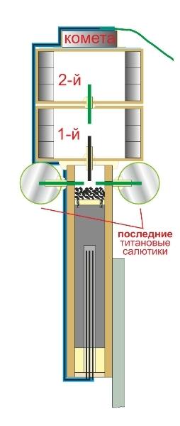 http://content.foto.mail.ru/mail/djigorsomov/36/i-143.jpg