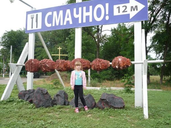 На авто в Крым из Саратова - июль 2011