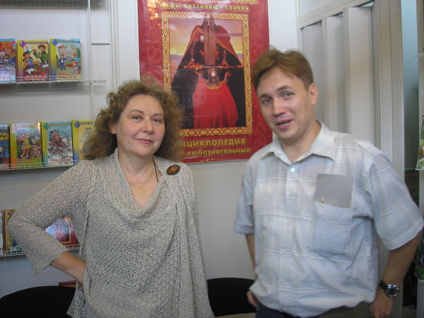 Детские писатели Тамара Крюкова и Дмитрий Суслин на международной  московской книжной ярмарке