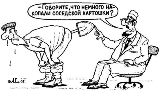 """Кремлевские марионетки предрекают """"экономический рывок"""" Крыму: """"На наш бизнес санкции не повлияют"""" - Цензор.НЕТ 1349"""