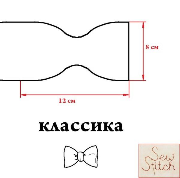 Как сшить галстук бабочку ребенку своими руками