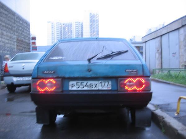 http://content.foto.mail.ru/mail/dr-tim/97/i-1230.jpg