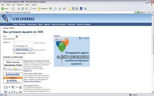 http://content.foto.mail.ru/mail/drtomcat/ost/i-235.jpg