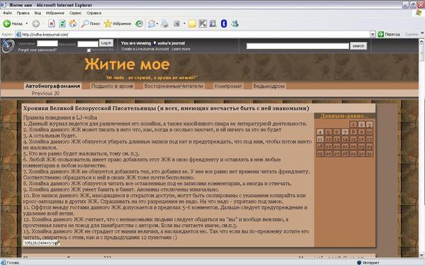 http://content.foto.mail.ru/mail/drtomcat/ost/i-236.jpg