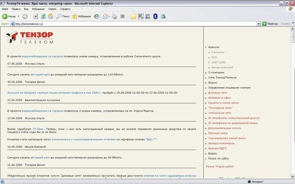 http://content.foto.mail.ru/mail/drtomcat/screens/i-228.jpg