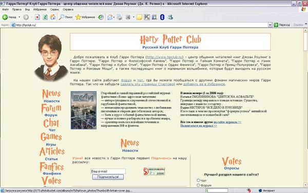 http://content.foto.mail.ru/mail/drtomcat/screens/i-231.jpg