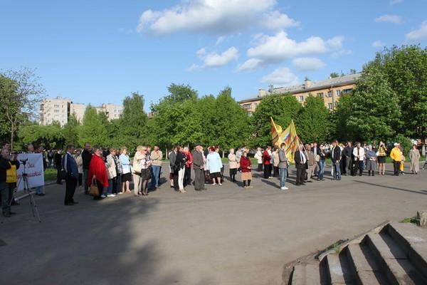 Митинг 31 мая — в защиту 31 статьи Конституции