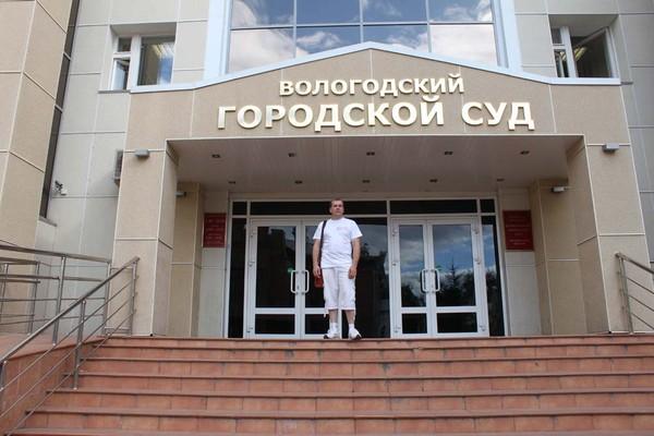 движение вместе, Евгений Доможиров, городской расчетный центр