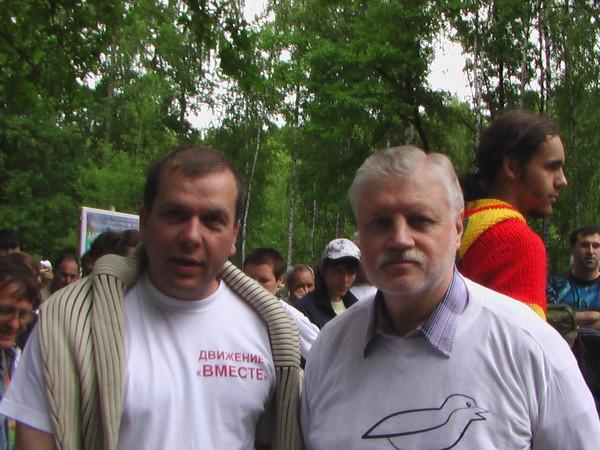 Манифест партии СПРАВЕДЛИВАЯ РОССИЯ