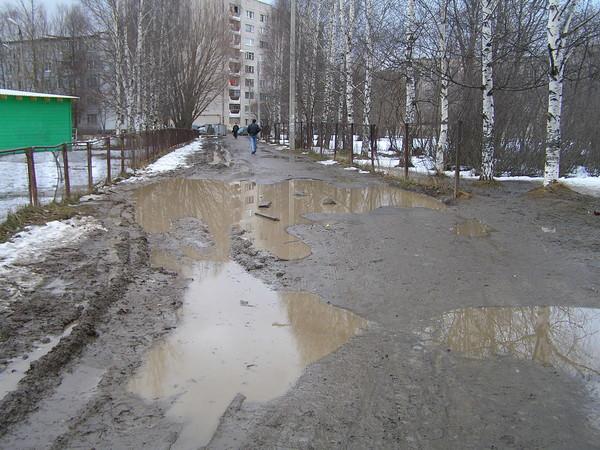 Обращение жителей улицы Псковской