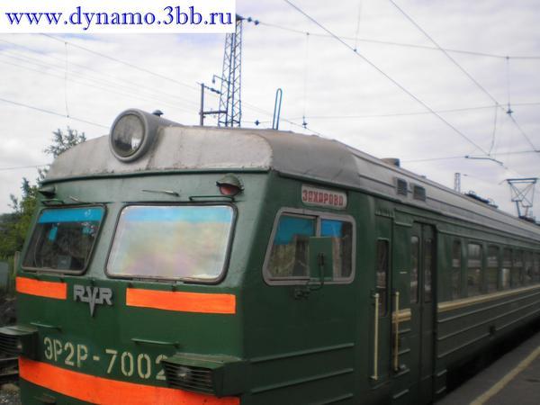 http://content.foto.mail.ru/mail/dyn1923/709/i-710.jpg
