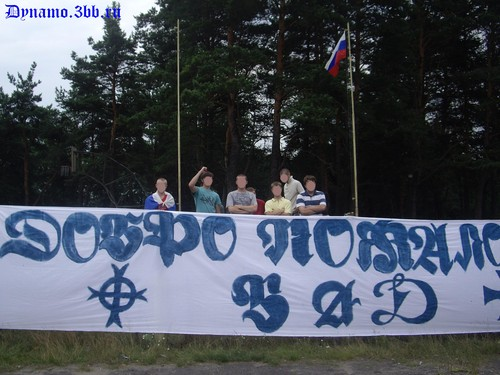 http://content.foto.mail.ru/mail/dyn1923/833/i-1066.jpg
