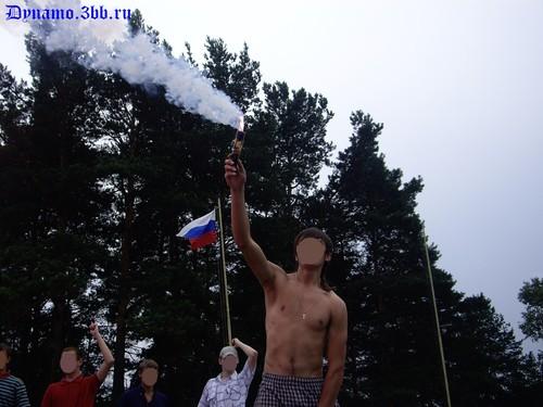 http://content.foto.mail.ru/mail/dyn1923/833/i-1073.jpg