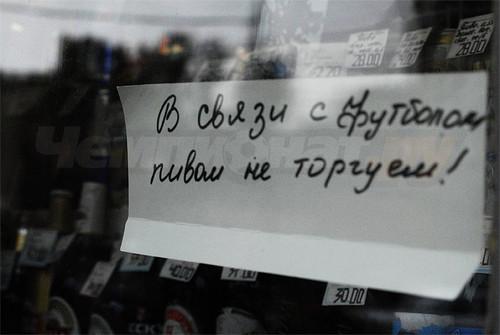 http://content.foto.mail.ru/mail/dyn1923/833/i-1337.jpg