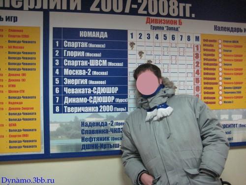 http://content.foto.mail.ru/mail/dyn1923/833/i-1351.jpg