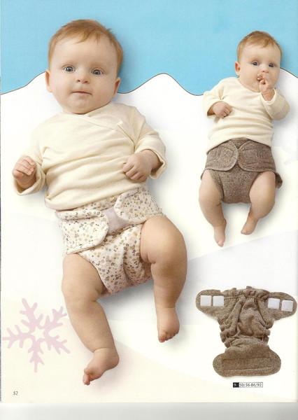 Выкройка подгузника (памперса) для новорожденного)-Выкройки одежды для новорожденных