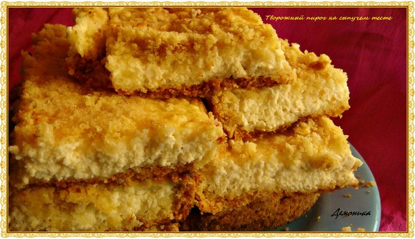 Тесто для пирожков на кефире с дрожжами в духовке рецепт