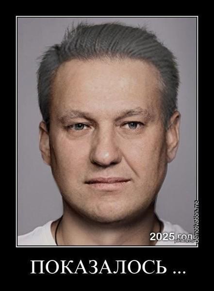 http://content.foto.mail.ru/mail/edik_kaziev/_blogs/i-1033.jpg