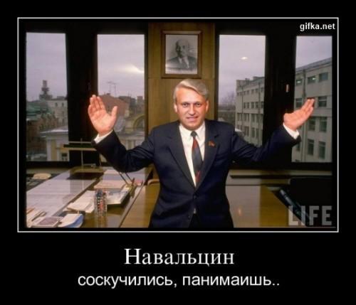 http://content.foto.mail.ru/mail/edik_kaziev/_blogs/i-1037.jpg