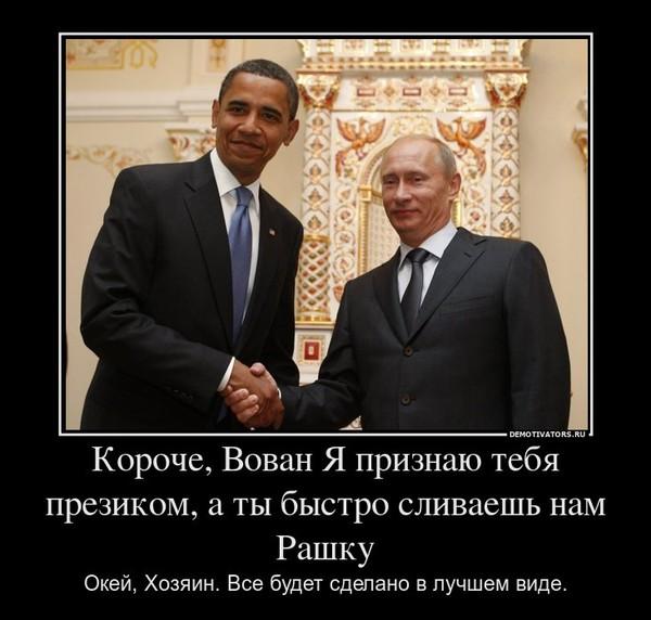 США совместно с Украиной выполнят наблюдательный полет над Россией и Беларусью - Цензор.НЕТ 5735