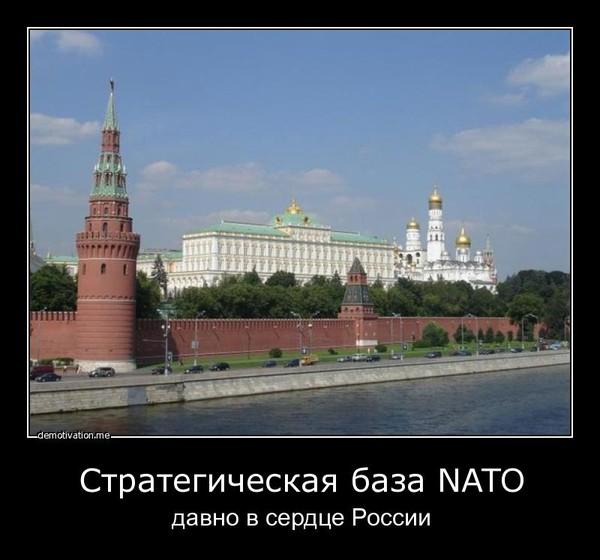 Против усиления военной активности альянса принимаются меры, - постпред России при НАТО - Цензор.НЕТ 6208