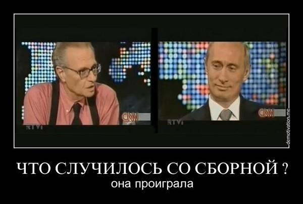 Tags россия сша демотиваторы хоккей