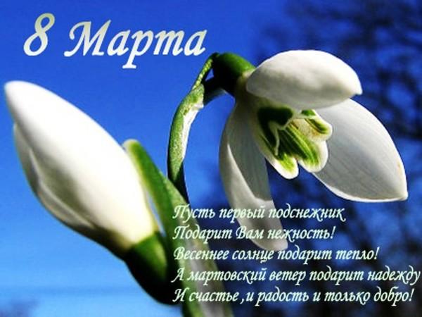 http://content.foto.mail.ru/mail/egoriy48/_blogs/i-136.jpg