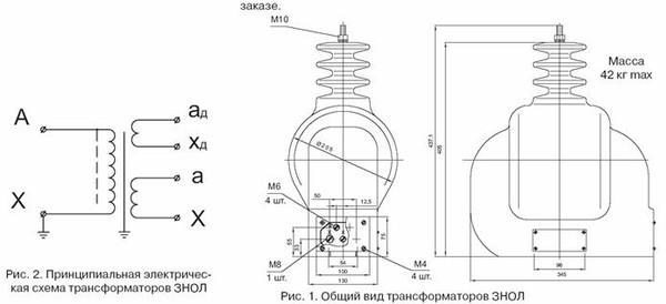 ЗНОЛ-10 трансформатор напряжения измерительный сухой заземляемый.