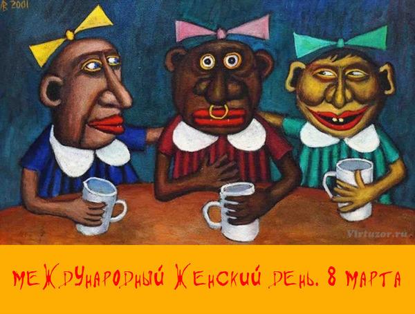 http://content.foto.mail.ru/mail/elenashev/_blogs/i-2643.jpg