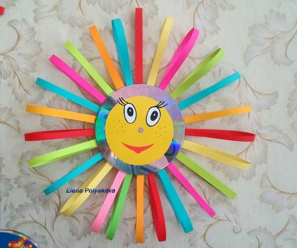 Радужное солнышко