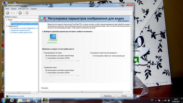 Как сделать на ноутбуке windows 7 самсунг
