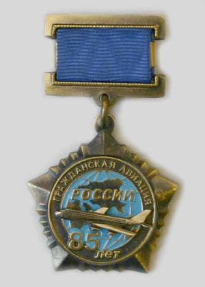 http://content.foto.mail.ru/mail/erda91/593/i-1461.jpg