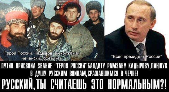 Кравчук увидел, что в ситуации с Волынской трагедией Украину хотят поставить на колени - Цензор.НЕТ 2159