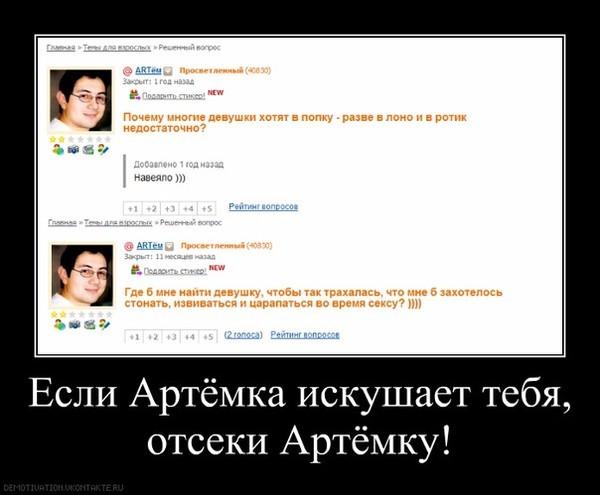 Mail ru куда у меня пропал агент mail ru