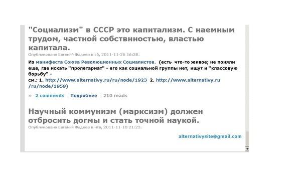 Скрин с блога на Альтернативах. Не корректно отображается страница.