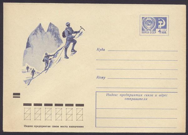 http://content.foto.mail.ru/mail/ex1999/760/i-1067.jpg