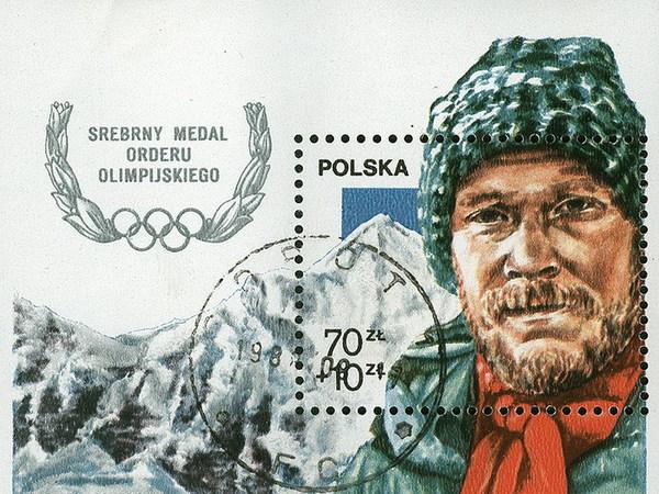 http://content.foto.mail.ru/mail/ex1999/760/i-1069.jpg