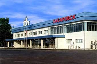 Аэропорт, хабаровск
