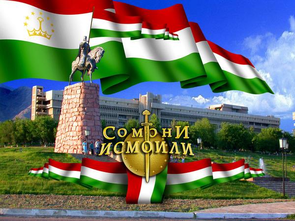 Re таджикистан история экономика