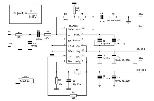 Here is the schematic of the inverting configuration.
