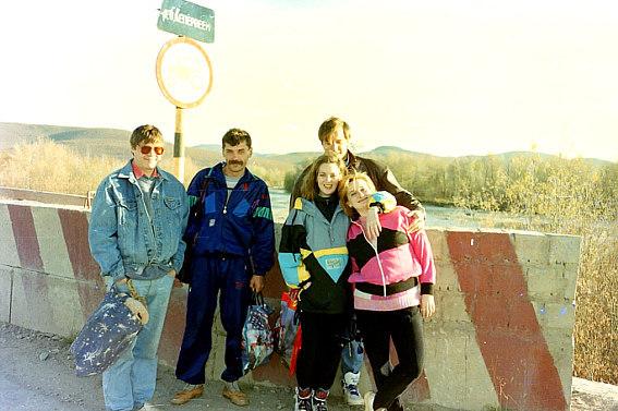 Билибино, Кепервеем, 1995