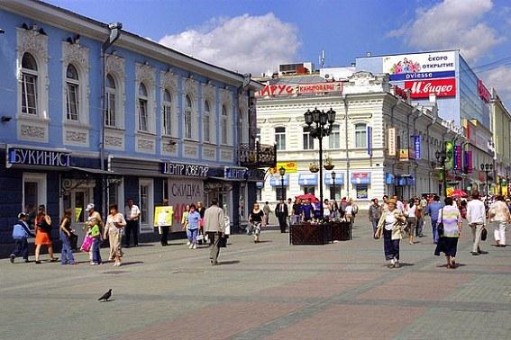 Екатеринбург вайнера где то 2008 2010
