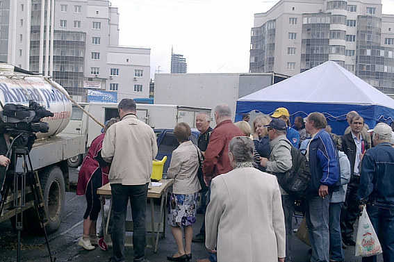 Екатернбург, ДИВС, ярмарка